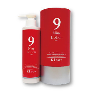 nine_lotion_new